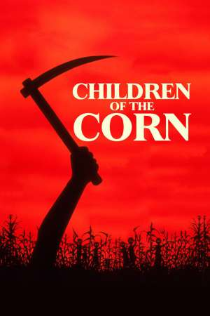 horror films anagrams -Children Of The Corn movie poster