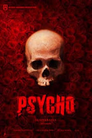 horror films anagrams - Psycho horror films poster
